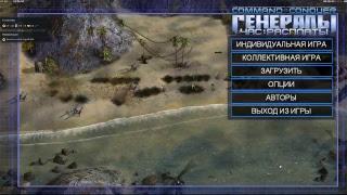 Command & Conquer: Generals Zero Hour Online #2