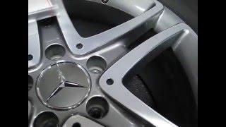 Mercedes Benz S-Klasse Felgen Reparieren