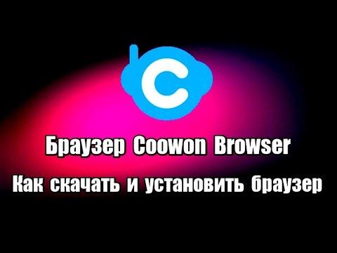 Firefox Король скорости Самый быстрый браузер в