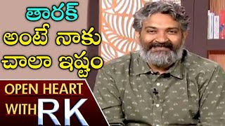 Director SS Rajamouli About Anushka And Jr NTR ...