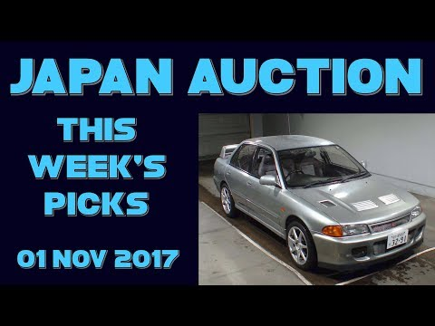 Japan Weekly Auction Picks 044 - 01 Nov 17