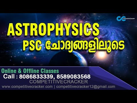PSC Degree level Exam Preparation:Astrophysics