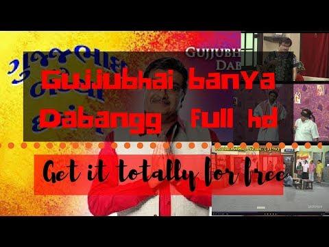 Get the Gujjubhai banya dabangg For Free...