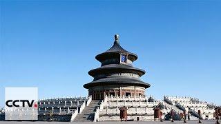 Beiijing,nouvelle Mecque du tourisme de luxe