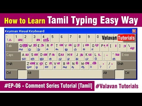 #EP-06 - How To Learn Tamil Typing Easy Way | Comment Series Tutorial [Tamil]