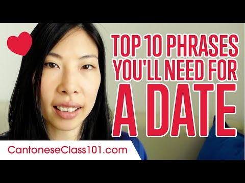 cantonese dating phrases