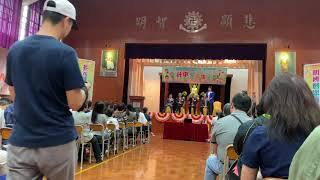 Publication Date: 2020-09-10 | Video Title: 2019升中簡介(何滿添校長參加)