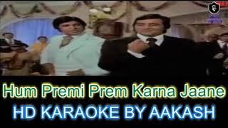 Hum Premi Prem Karna Jaane HD KARAOKE BY AAKASH