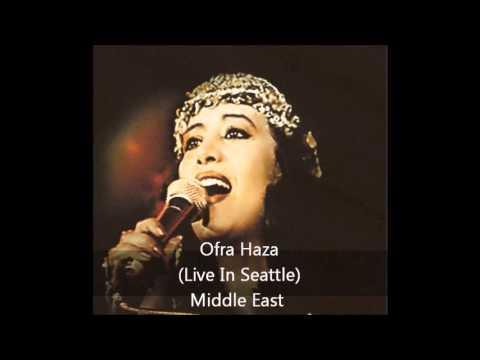 Ofra Haza - Middle East (LIVE!!!!)