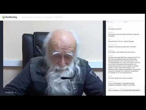 Лев Клыков  Запись эфира от 01 декабря 2019 г