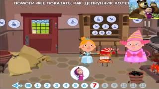 Мультфильм 2015 Маша и Медведь   Машины сказки   Золушка NEW
