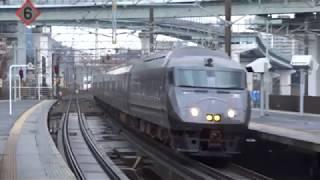 JR九州:787系特急きらめき4号・きらめき9号 通過シーン
