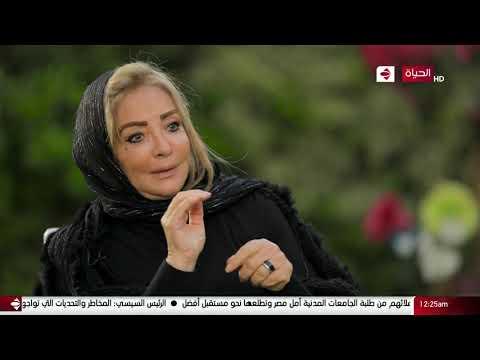 برنامج واحد من الناس مع عمرو الليثي | حلقة استثنائية مع شهيرة | ج4