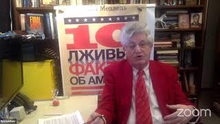 Встреча с эрудитом, интеллектуалом, издателем, политологом, консультантом Пентагона - Ильей Левковым