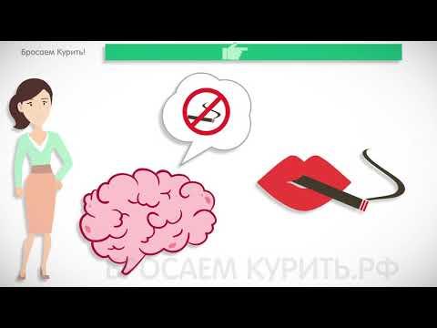Как заменить сигареты когда бросаешь курить