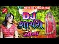 2018 Ka DJ Sayari mix song
