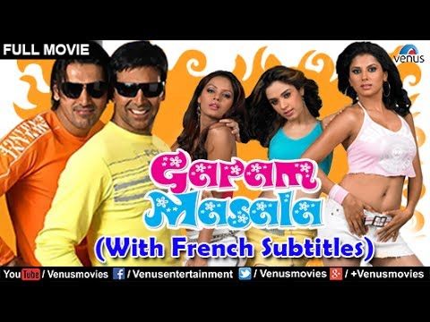 New york masala complet streaming - Coup de foudre a bollywood en streaming vf ...