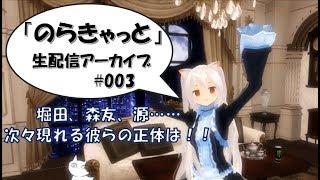【2018/01/04】生放送アーカイブ ようこそ堀田