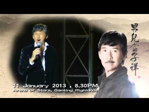 George Lam Live In Genting