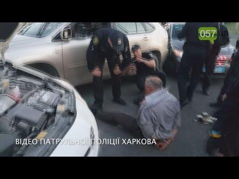 Новости Харькова: Полное видео погони за пьяным полицейским, который протаранил в Харькове военную машину