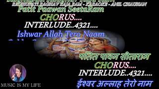 Raghupati Raghav Raja Ram Karaoke With Scrolling Lyrics Eng. & हिंदी