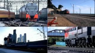 Машинист локомотива СПК и РЖД