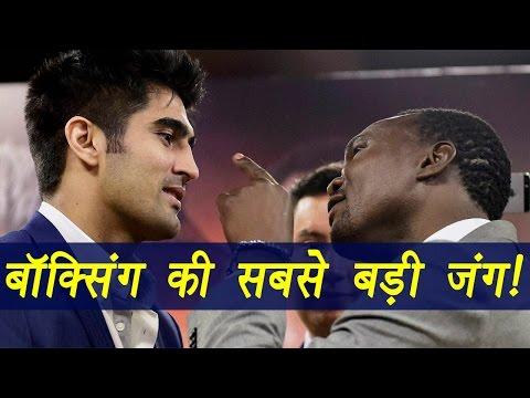 Vijender Singh vs Francis Cheka: No threat at all, says Vijender | वनइंडिया हिंदी