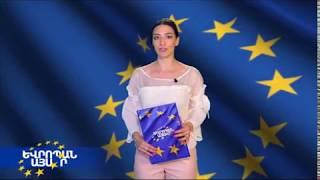 Europe Today  June 2017 part 2 (English subtitles)