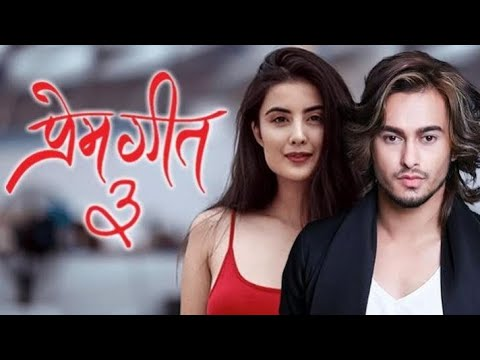 PREM GEET 3 || New nepali movie Prem geet 3 2019 ||Movie News  ||Ft-Pradeep,Niti