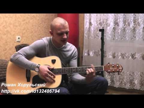 Сергей Любавин Волчонок
