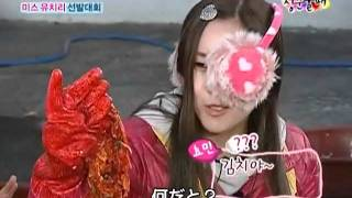 "[T-ara] Hyomin  ""私はクンイェだ"""