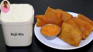 10 நிமிடம் போதும் டீ கடை ஸ்டைலில் பஜ்ஜி செய்ய | Snacks Recipes in Tamil | Homemade Bajji Bonda Mix