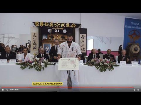 100-MAN KUMITE: Shihan Daniel Sánchez - OFFICIAL DOCUMENTARY