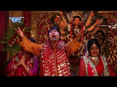 सुन के पुकारिया भवानि मईया | Chunari Me Sunari | Vijay Lal Yadav | Bhojpuri Devi Geet 2016