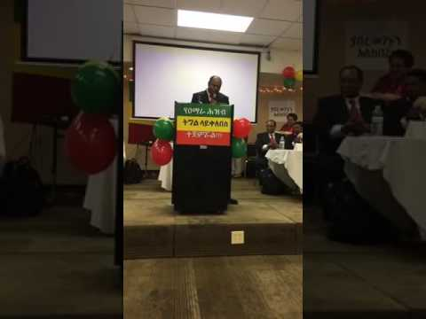 Amhara Conference in Seattle -Kasaw Tafere's speech