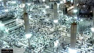 Day 21 - Taraweeh Madinah 2018 - Ramadan 1439 AH - Recite Quran 33:35 w/ French Subtitle
