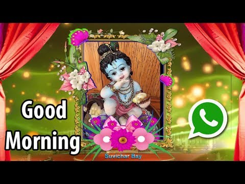 God Good Morning Video Whatsapp Status God Good Morning Video