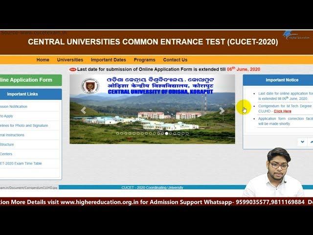 CUCET-Central University Entrance Test Applcation form Admission Process complete details