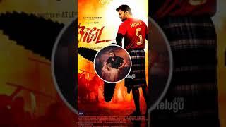 Bigil songs | WhatsApp status | bigil WhatsApp status | Tamil green screen status |
