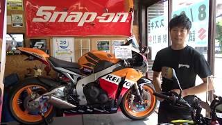 HONDA CBR1000RR レプソルカラー!買取入荷! 山形県酒田市バイク屋 SUZUKI MOTORS