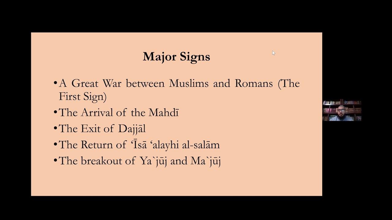 Al-Arba'in al-Nawawiyyah Hadith 2.19 || Shaykh Nafis