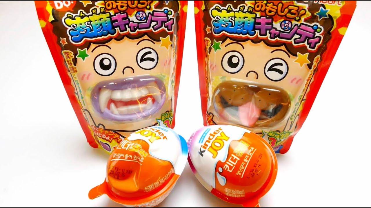 korean kinder joy surprise eggs fun lip pops lollipops. Black Bedroom Furniture Sets. Home Design Ideas