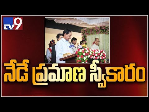 KCR to take oath at Raj Bhavan today, to shape cabinet in a week - TV9
