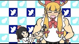 Touhou X Rhythm Heaven Remix 10
