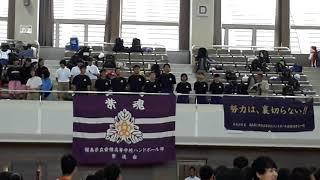 平成30年度福島県高等学校体育大会ハンドボール競技 開会式前 安積高校ハンドボール部1年生による『紫の旗ゆく処』