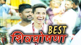 Video छत्रपती शिवाजी महाराज घोषणा एकून अंगावर काटा उभा राहील    Mrutunjay Dhol Tasha Pathak Mumbai 2018 download MP3, 3GP, MP4, WEBM, AVI, FLV September 2018