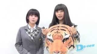 NMB48のお母さん「ゆっぴ」がNMB48メンバーを紹介する連載『NMB48おぼえ...