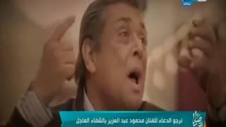 صبايا الخير | عبد الملك زرزور , مزجانجي , رأفت الهجان ربنا يشفيك يا ساحر السينما المصرية