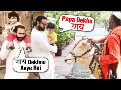 Villagers IGNORE Taimur Ali Khan, Kareena Kapoor And Saif Ali Khan | MUST WATCH