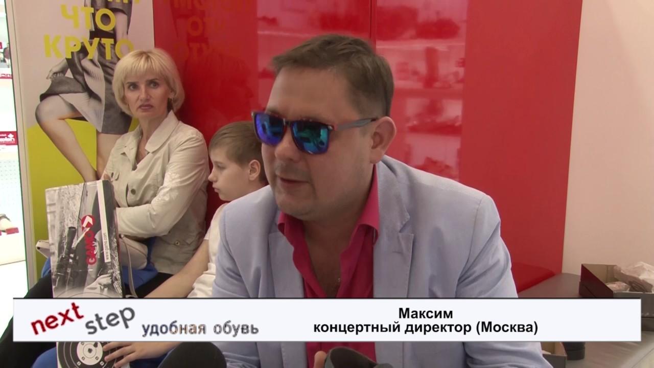 Интернет магазин детской обуви в москве «весело шагать», купить обувь для детей. Распродажа детской обуви.